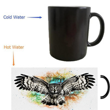 flying owl mug heat reveal  morphing coffee mugs heat changing color beer  magic ceramic tea