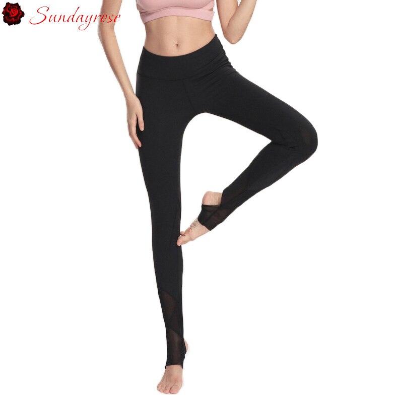 sunday 2017 brand clothing s fitness
