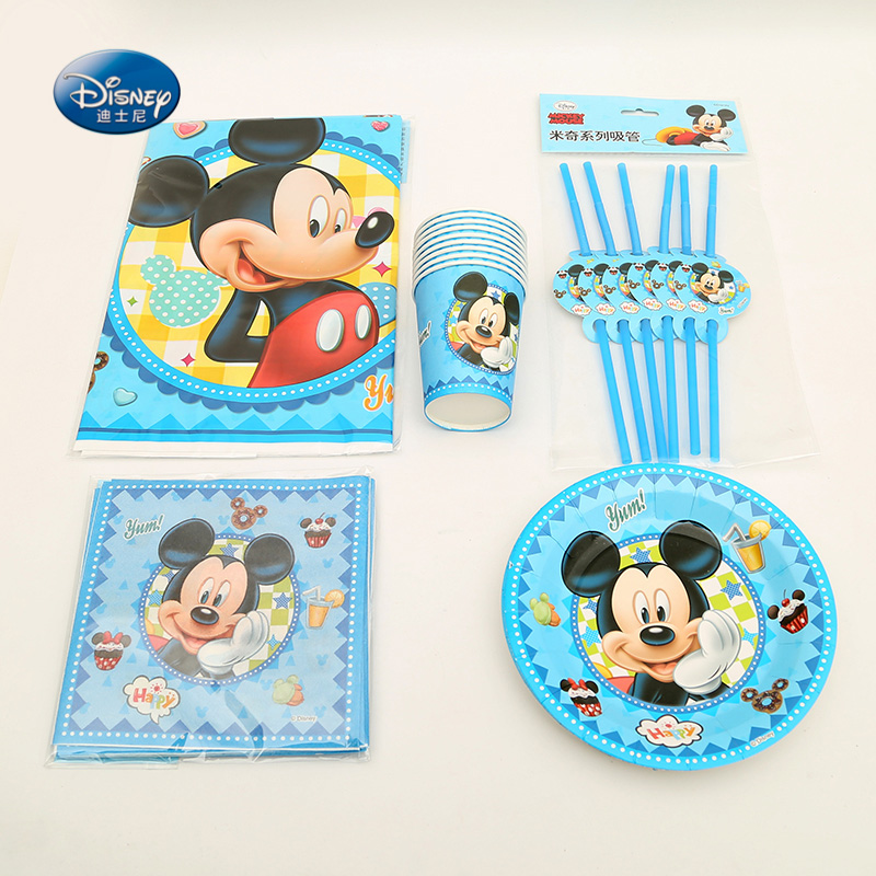 High-quality Disney Mickey mouse theme Tableware Set Total 57pcs Cup+Napkin+Tablecover+Straw children Party Supplies Decoration