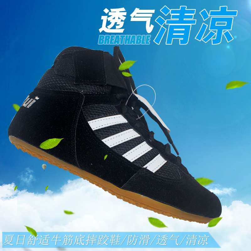 113bea371694 Wrestling shoes men and women training shoes professional and hit squat  training shoes size 35 45 on Aliexpress.com