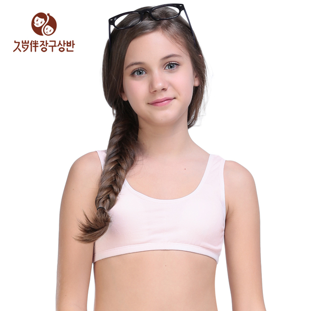 b230dbf7132bc Sweet Young girl teenagers modal first training bra child underwear padded  vest wireless shaping adjustable Lingerie piece 3015