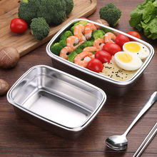 ONEISALL Stainless Steel Lunch Box BPA Free Leakproof Food Container Bento Camping Storage Portable School Picnic Dinnerware