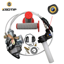 ZSDTRP Настройка настроенная мощность Jet PZ30 Keihin Карбюратор+ Видимый Твистер+ кабель+ ручки+ Ремонтный комплект для Honda KTM Yamaha TTR250