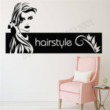 Hairshop Wall Decoration Barbershop Room Decor Women Girls Decor Beauty Fashion Decals Vinyl Art Removeable Poster Mural LY839 цена и фото