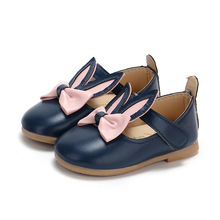 Spring Autumn New Baby Girls Leather Shoes Cartoon Kids Princess Bowknot Soft-soled Single 1-7years