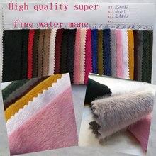 Высокое качество, норковая шерсть, супер тонкая имитация норки, искусственный конский волос, ткань из флока, супер мягкий светильник, короткая плюшевая ткань