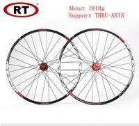 MTB горный велосипед Ultra Light 29 дюймов герметичный подшипник через оси колеса колесная обода