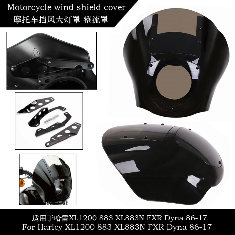 Motorcycle ABS Quarter Headlight Fairing Windshield Windscreen For Harley Sportster XL 1200 883 XL883N Dyna FXR 1986-2017 5 3 4 cafe racer headlight fairing windshield windscreen for harley sportster xl 883 dyna white motorcycle