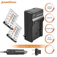 цена на 2X Li-40B LI-42B LI40B LI42B Batteries+Charger USB for Olympus for Nikon Fuji NP-45 NP 45A 45B 45S EN-EL10 ENEL10 L15