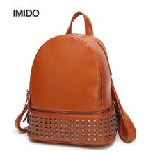 Имидо Новый Брендовая дизайнерская обувь кожаные рюкзаки женские сумки на плечо путешествия женский рюкзак для девочек-подростков Mochila Feminina SLD040