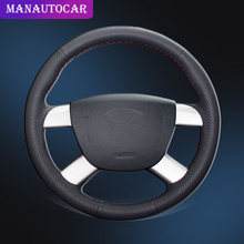 Car Braid On The Steering Wheel Cover for Ford Focus 2 2005-2011 Kuga 2008-2011 C-MAX 2007-2010 Auto Leather Steering Covers steering wheel cover for ford mondeo mk4 2007 2012 s max 2008 ford focus 3 2015 2018 kuga 2016 2018 custom made steering braid