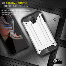 For Samsung Galaxy J6 Plus Case Armor Hard Hybrid Mobile
