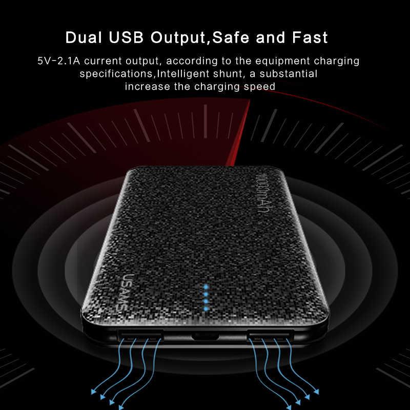 USAMS الطاقة البنك ل Xiaomi المزدوج USB الناتج العالمي الترا سليم الأصلي قوة البنك ل فون سامسونج 15 مللي متر بطارية خارجية