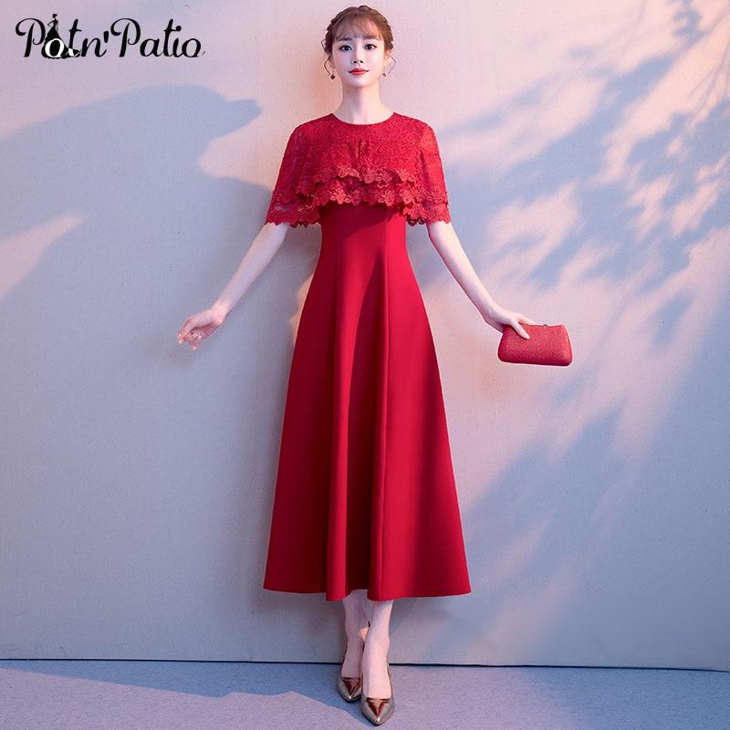 Elegant Evening Dresses Long A Line Ankle Length Red Formal Dresses