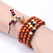 Wooden Rosewood Beads Bracelets