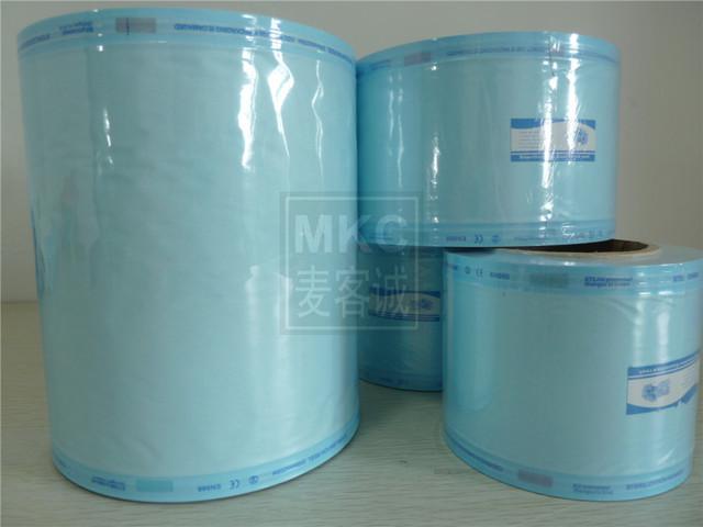 7.5 cm * 200 m Blue Top Qualidade Saco de Esterilização Esterilização Desinfecção Dental de Diálise Saco Selador
