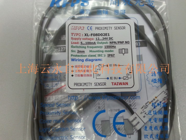 NEW  ORIGINAL XL-F08D02E1 Taiwan kai fang KFPS twice from proximity switch turck proximity switch bi2 g12sk an6x