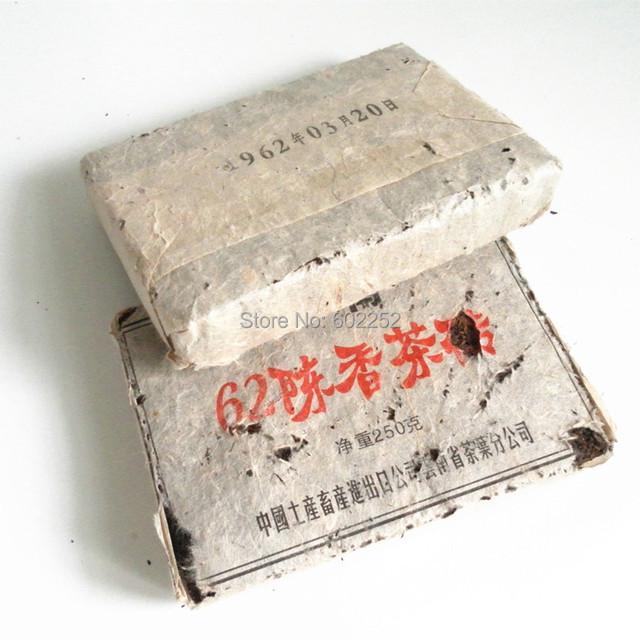 The pu-er More Than 50 Years Old PUER Puerh Pu er Tea Made in 1962 year Tea Pu erh Pu'er Brick Lose Weight tea Free Shipping