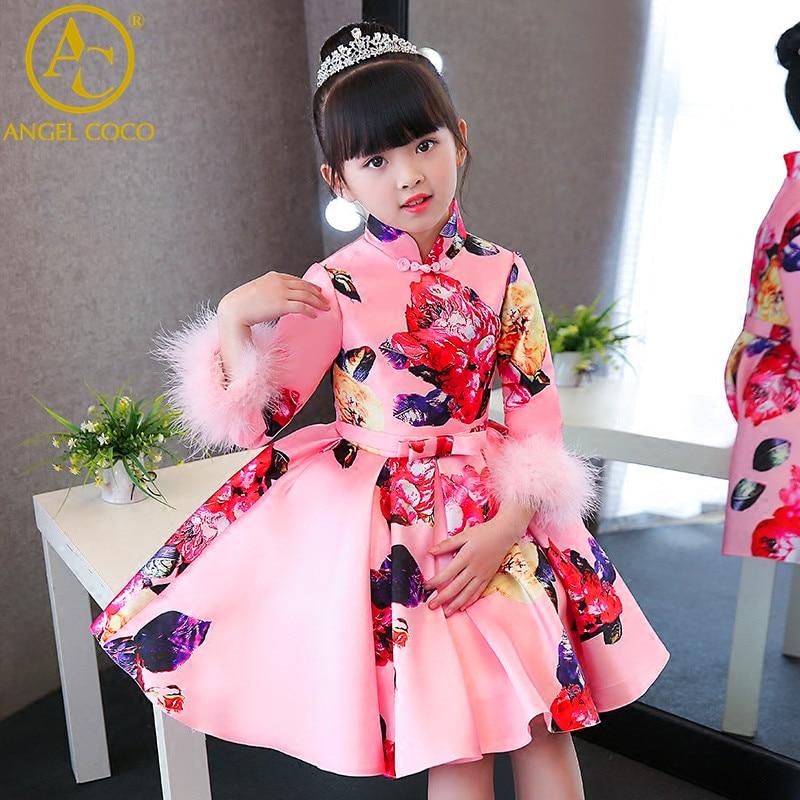 Children Clothing Girls Birthday Princess Dress Flower Girl Gown Costumes Piano Plus Cotton Thickening A-Line Feather Winter marfoli girl princess dress birthday