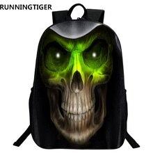 RUNNINGTIGER 3D Skull Printing Backpack School Bags For Boys Girls Fashion Children School Bags Lightweight Backpack Kids