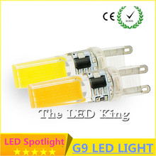 Best Price G9 Led Lamp Bulb 220V 9W 12W COB SMD dimmable LED Lighting replace Halogen Spotlight Chandelier Light 240V Lampada