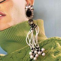 Custom Net Red Korean Exaggerated Long Earrings Holiday Style Preferred Series Earrings 778