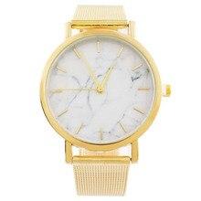 Mjartoria стальной сетки минималистский часы женщины дамы наручные часы 2016 золотой браслет женские часы большой циферблат женское платье часы