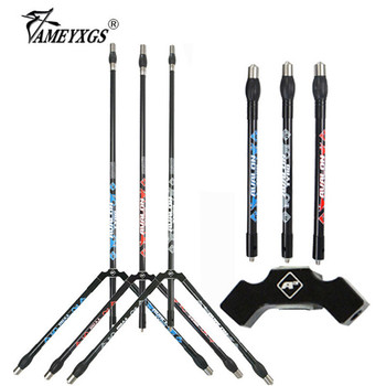 1set Archery Stabilizer Damping Rod Recurve Bow Shooting Balance Bar Shock Absorber Rod For Hunting Archery Accessories