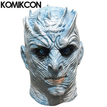 Game of Thrones Cosplay Mask Night King Walker Full Face Latex Headgear Men Women Adults Halloween Party Costume Props