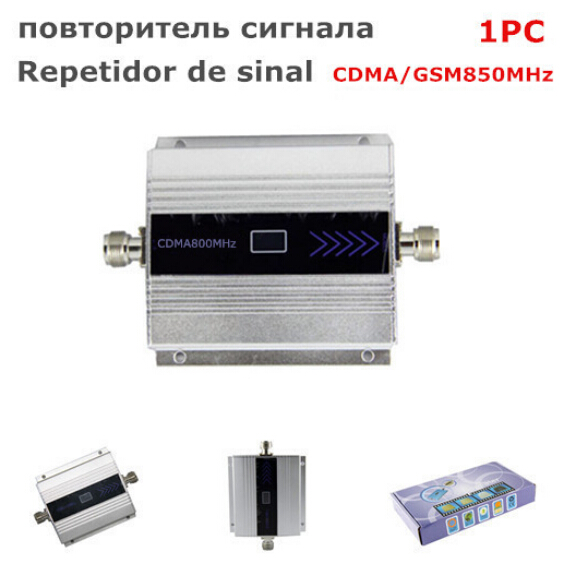 LCD Display! GSM 850Mhz Mobile Phone Signal Booster Repeater Amplifier CDMA 800 Cell Phone repeater booster host
