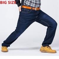 Big Code Jeans Winter Code Elastic Loose Jeans Fat Add Fertilizer Increased 38 40 42 44