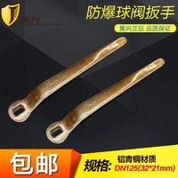 DN12524 * 24 funken ball ventil Schlüssel  Aluminium bronze Kupfer Legierung sicherheit werkzeug spanner
