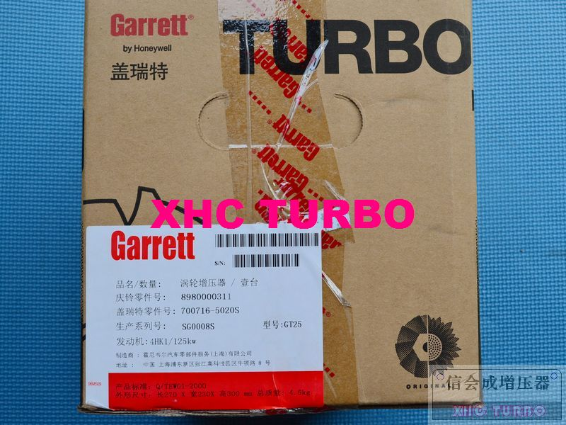 GT25 700716-20-9-XHC
