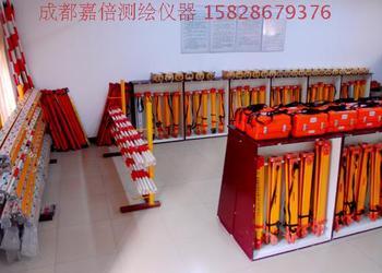 Sichuan Chengdu total station three tripod level aluminum three tripod, three feet tripod, Huachang theodolite wooden tripod фото