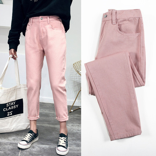 Ladies   Jeans   Trousers Autumn 2019 Korean Style Casual Solid Color Elastic Waist Denim Harem Pants Pink Black   jean   femme B178