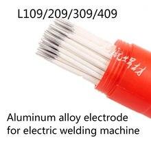 Diâmetro de 3.2mm l109/209/309/409, material de haste de solda de eletrodos de liga de alumínio para máquina de solda elétrica com 10 peças