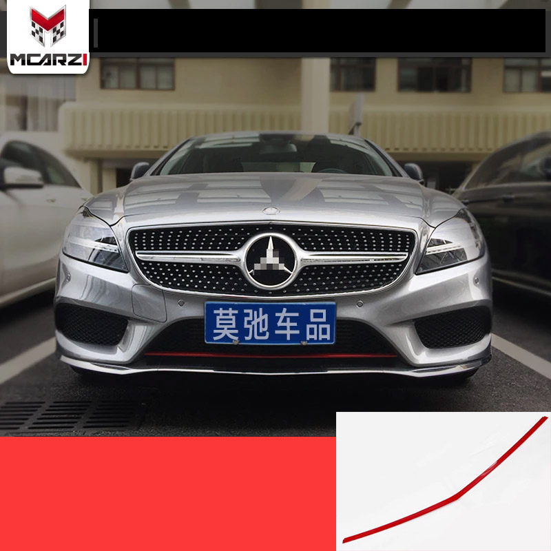 1 Pc Car Front Lower Grille Red Stainless Steel Sticker Decoration Cover For Mercedes Benz Year 2016 2017 CLS 260 320 400 decoration trim car door window lift cover armrest button decoration for mercedes benz gla glk cls ml300 320 350 450 500 gl350
