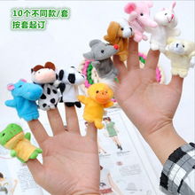 10pcs Finger Even, Storytelling, Good Toys, Hand Puppet for Baby's Gift Toys & Games	for Baby Free Shipping