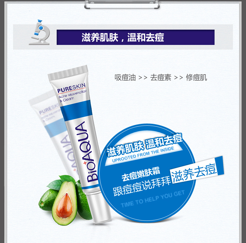 Bioaqua 30g Acne Treatment Blackhead Remove Anti Acne Cream Oil Control