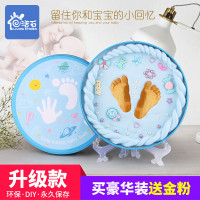Retail a piece Live baby fingermark souvenir for 0 1 year old baby fingermark syn01