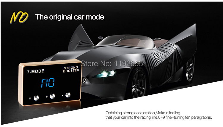 car strong booster 7 mode 6