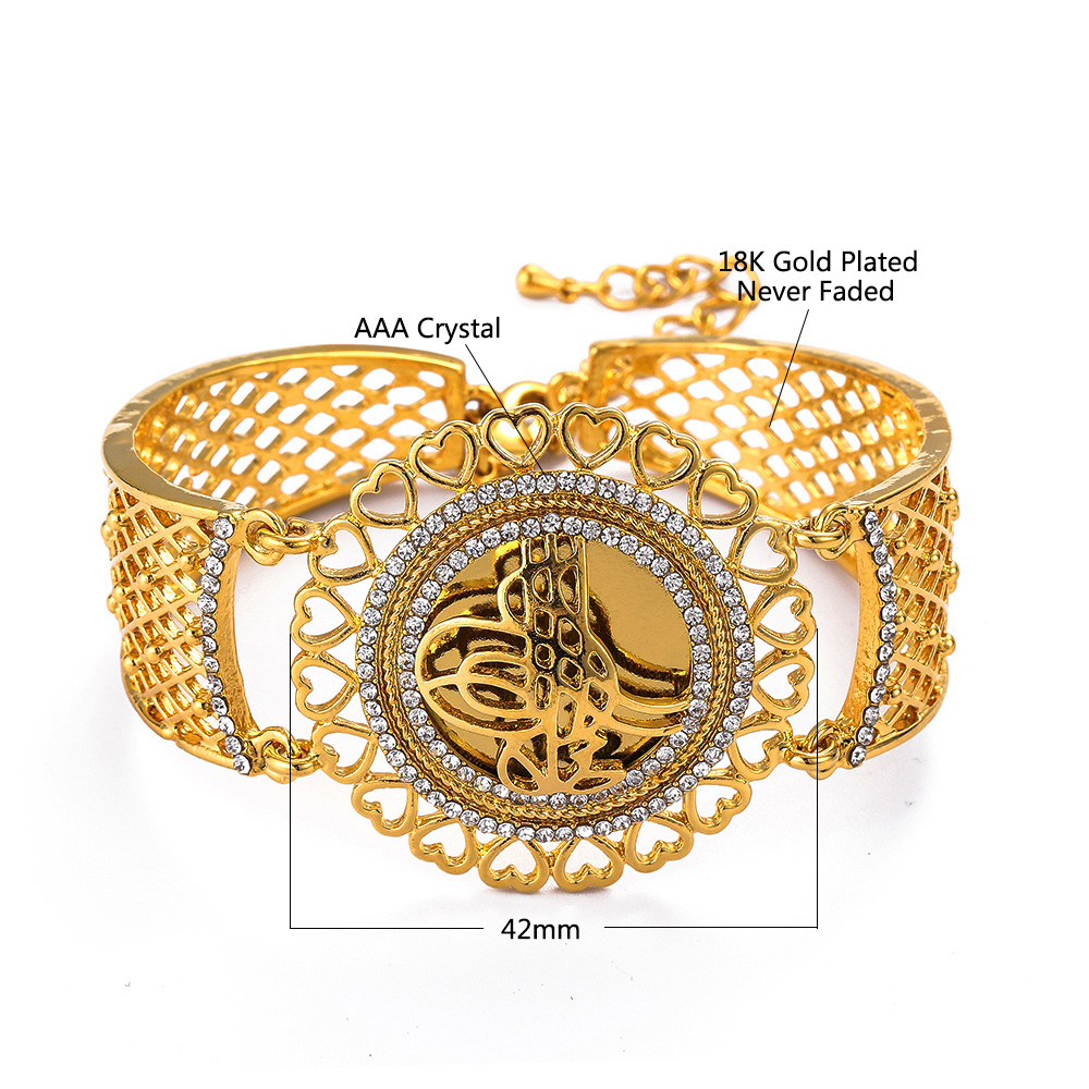 Arab Allah Bracelet Vintage Gold Color Flower Wide Cuff Bangle Muslim Islam Wedding Gift Middle East Jewelry Bracelets