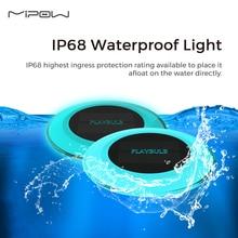 MIPOW Smart Solar RGB LED Lamp, IP68 Waterproof Pool Light, Free APP Control Garden Yard Lawn Outdoor Decor Lights Gift Easy DIY