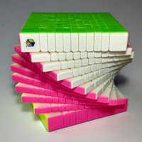 新しい渝信黄龍 11 × 11 × 11 キューブ Zhisheng スピードキューブパズルツイスト春立方学習教育おもちゃマジックドロップシッピング