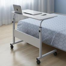 Multipurpose 80*40cm Stoving varnish desktop Laptop desk Adjustable height Computer Desks with Card slot