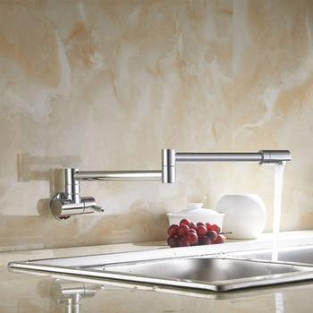 High Brass Folding Swing Spout Faucet Kitchen Wall Mount Single Handle Pot Filler Faucet UEJ