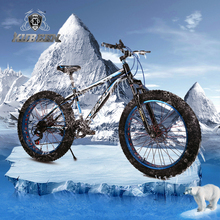 KUBEEN new arrival 7/21/24/27 speeds Fat bike 26 inch 26×4.0″ Fat Tire Snow Bicycle