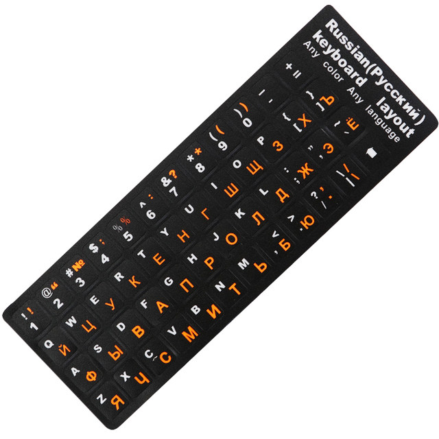 Russian-Keyboard-Stickers-For-Mac-Book-10-to-17-Laptop-PC-Standard-Layout-Black-with-Blue (4)