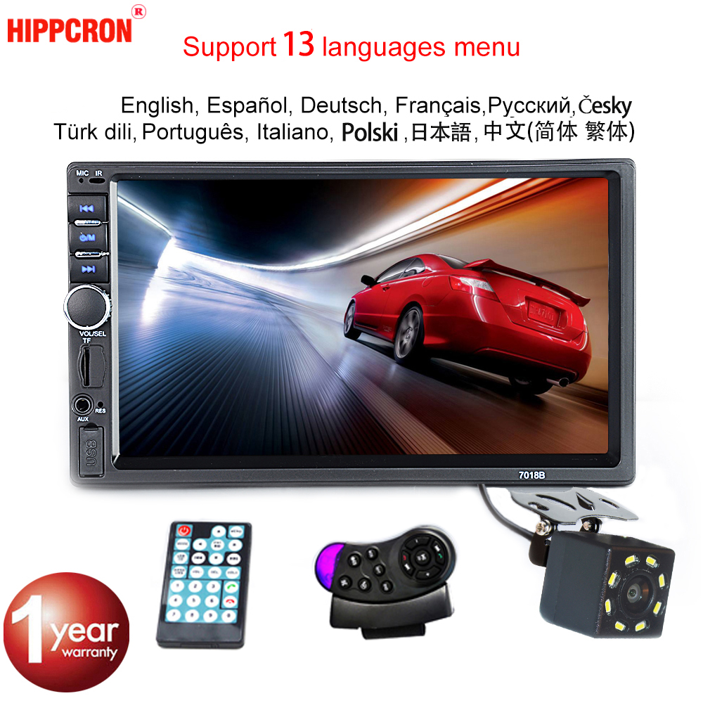 Hippcron autoradio MP5 2 Din Bluetooth HD 7