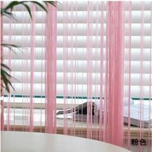 300*300cm Line Curtains upscale encryption Refinement ornaments bedroom hotel Window Door curtain Wedding decoration
